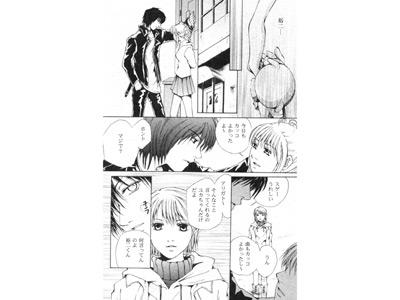 愛香 梨央 3作品集