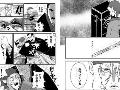 [RUTA] の【あやかし噺】