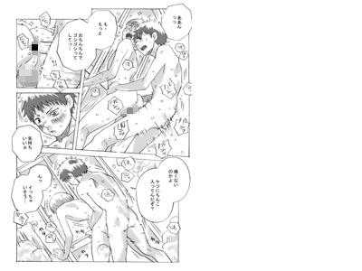 [380] の【FREE STYLE】