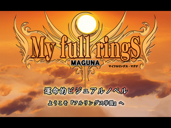 My full ringS -MAGUNA-