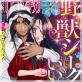 [TL]禁断Loversロマンチカ Vol.022 野獣シークのいいなり