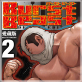 Burst Beast バーストビースト 02 第三話+第四話
