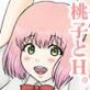 桃子ちゃんは、皆とHする。