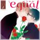 equal vol.33β