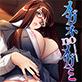 OVAメガネnoメガミ#1