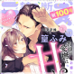 [TL]禁断Lovers Vol.100