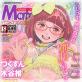 コミックMate L Vol.28