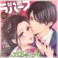 [TL]禁断Lovers Vol.101