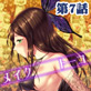 リメイクトーコ 第7話 ユースフルデイズ【単話】