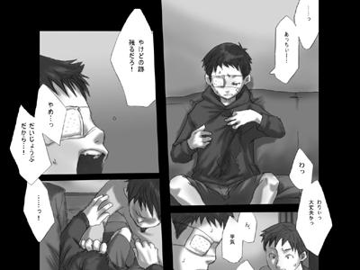 [■BOX■] の【明滅する部屋】