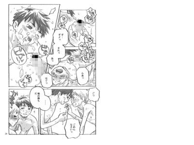 [380] の【ハコニワ】