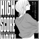 HIGH SCORE NIGHT!!(分冊版)