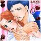 [TL]ケダモノとチョコレート 豹変社長のトロけるキス 6