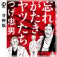 【分冊版】昭和まぼろし 忘れがたきヤツたち 6