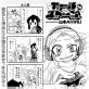 ガールズドーン!(26)【単話】