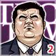 白い血のゆくえ 2 上巻 第五話〜第八話