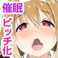 淫行保健医のエロ指導〜先生の巨チ〇に次々と堕とされる制服女子たち〜