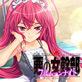OVA悪の女幹部フルムーンナイトR#2 蚤知之士