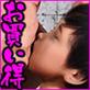 少女強制○辱写真集 Vol.06〜10お買い得パック