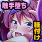 聖闘士リナの受難 〜恥辱の種付け地獄〜