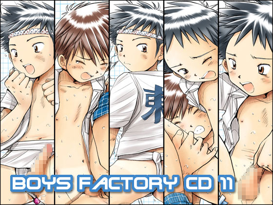 [BOYS FACTORY] の【BOYS FACTORY CD11】