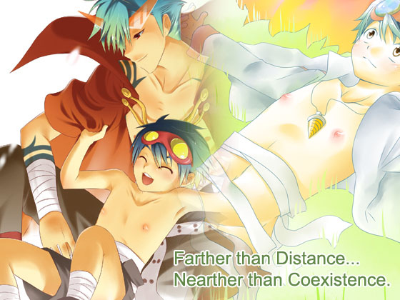 [O-Mars] の【Farther than Distance... Nearer than Coexsitence.】