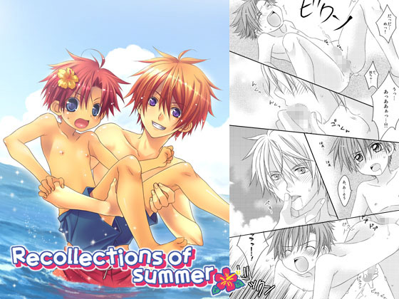 [DOING★CREW] の【Recollections of summer】
