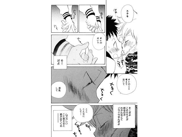 [松文館] の【おはなしのへや Vol.1】