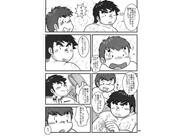 [室蘭~muroran~] の【COMICむさしどう01】
