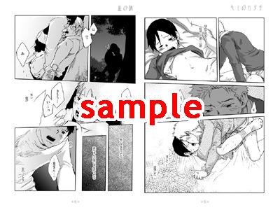 [■BOX■] の【キミのカタチ】