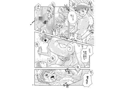 [380] の【BROTHERS】