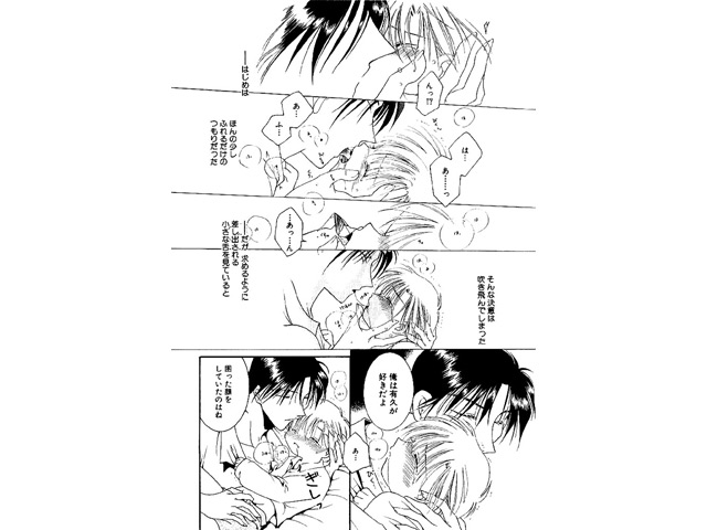 [松文館] の【みみとしっぽと魔法使い】