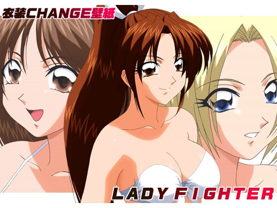 CHANGE LADY FIGHTER