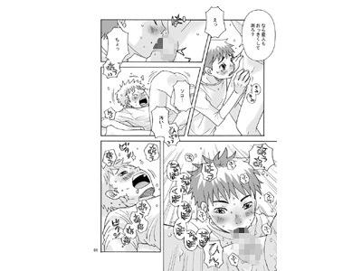 [380] の【藍人X真人】