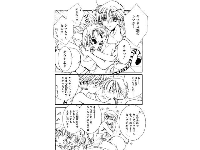 [松文館] の【苺マシュマロ】