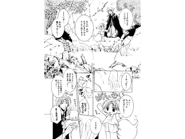 [松文館] の【杏シロップ】