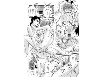[380] の【からっぽの教室】