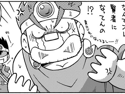 戦士→賢者