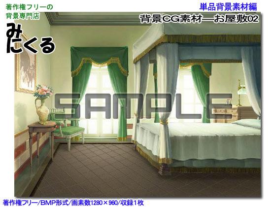 [背景専門店みにくる] の【背景CG素材―お屋敷02】
