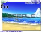 [背景専門店みにくる] の【背景CG素材―海01】