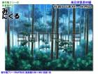 [背景専門店みにくる] の【背景CG素材―自然02】