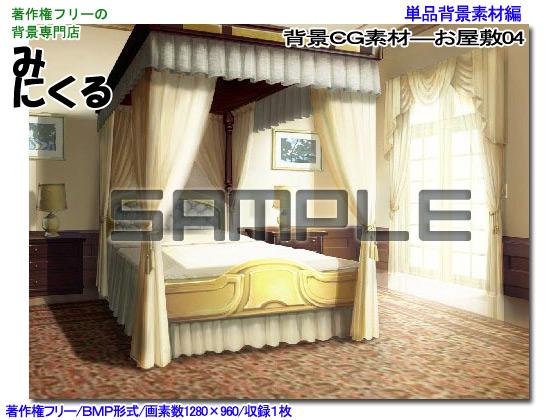 [背景専門店みにくる] の【背景CG素材―お屋敷04】
