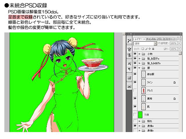 [BlueForest] の【立ち絵素材集 Vol.11働く女性編】