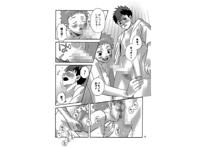 [380] の【ちゃんばら!】