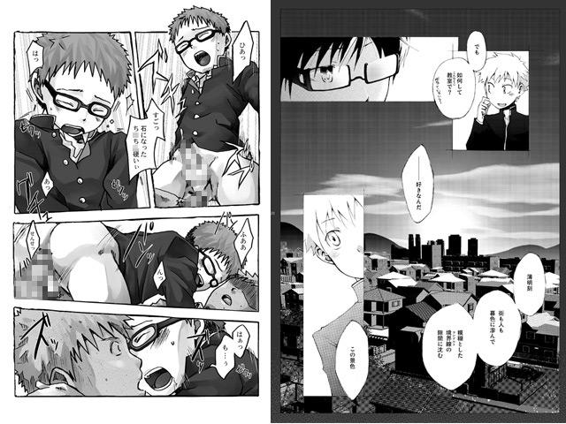 [えびてん丼] の【白黒眼鏡】