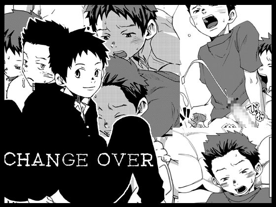 [■BOX■] の【CHANGE OVER】