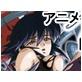 [MilkyRED] の【魔法少女アイ VOl.5 魔法少女—愛—】