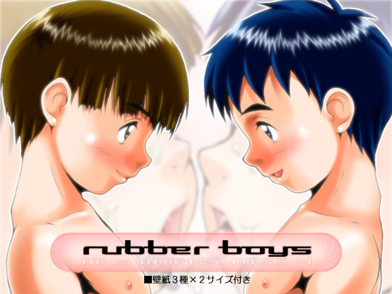 [M's WORKS.] の【rubber boys ver1.0】