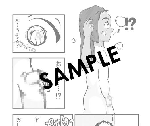 [Kune Kune Project] の【CFNM日記〜小さな青春物語〜 vol.1】