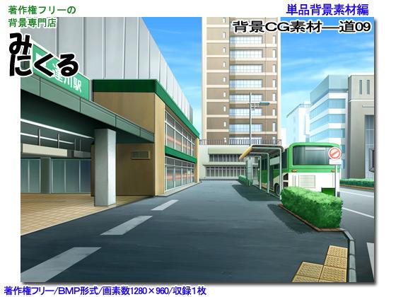 [背景専門店みにくる] の【背景CG素材―道09】